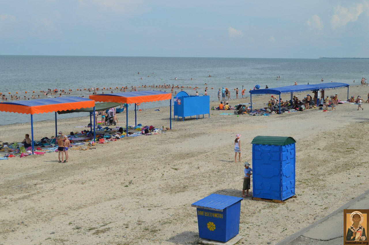 Пляжи на Черном море. Пляжи в Крыму. Пляжи Азовского моря 6