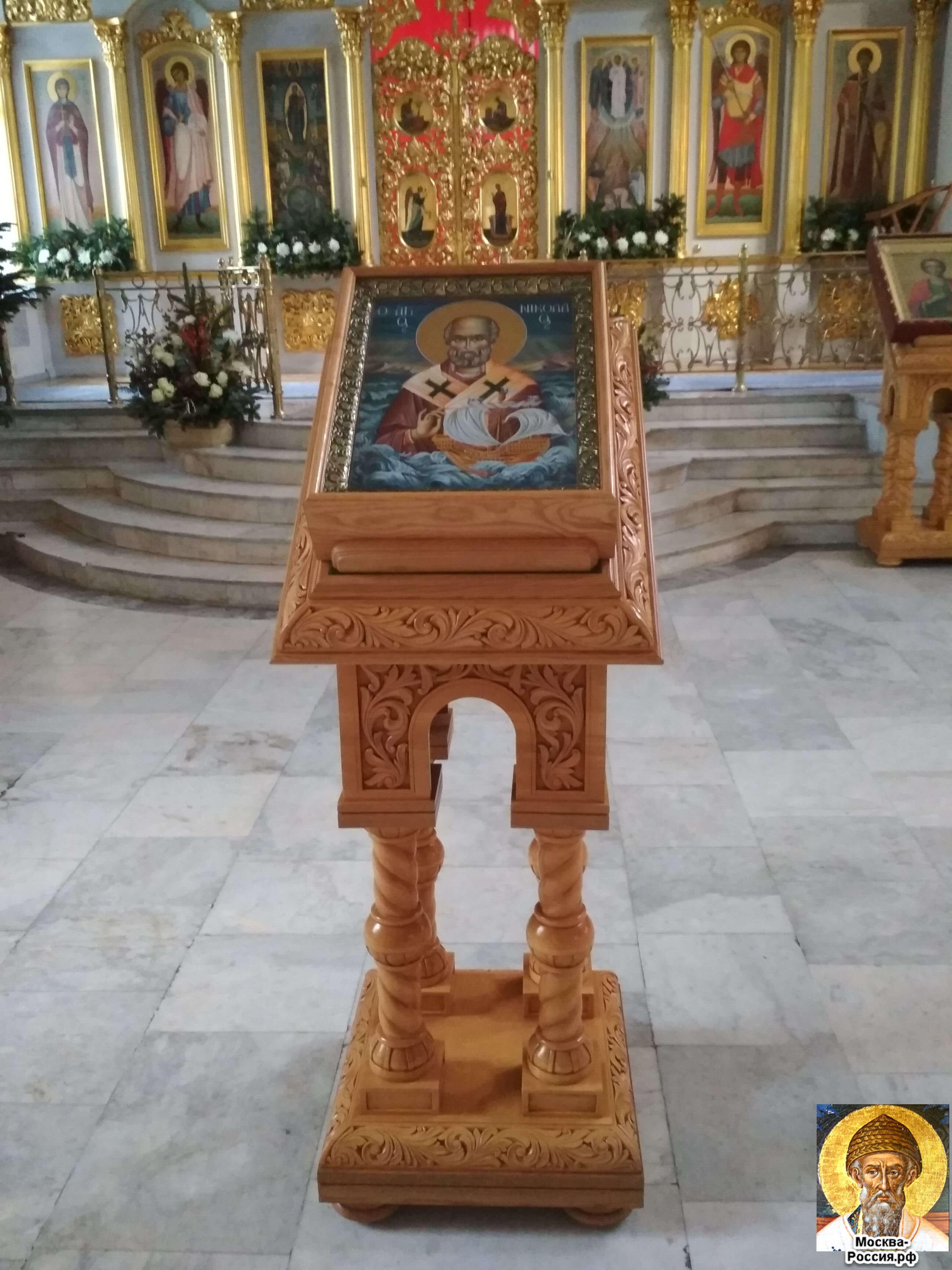 Икона святителя Николая в храме на трех горах